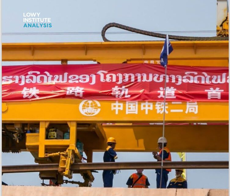 Jagged Sphere: China's Quest  for Infrastructure and Influence  in Mainland Southeast Asia